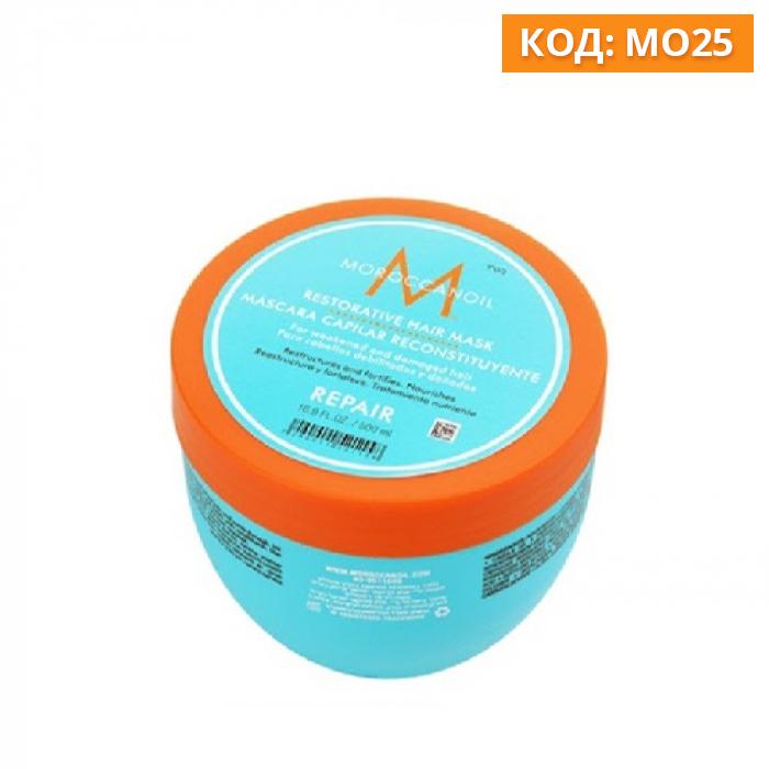 Маска за възстановяване на изтощена коса 500 мл Moroccanoil Restorative hair mask