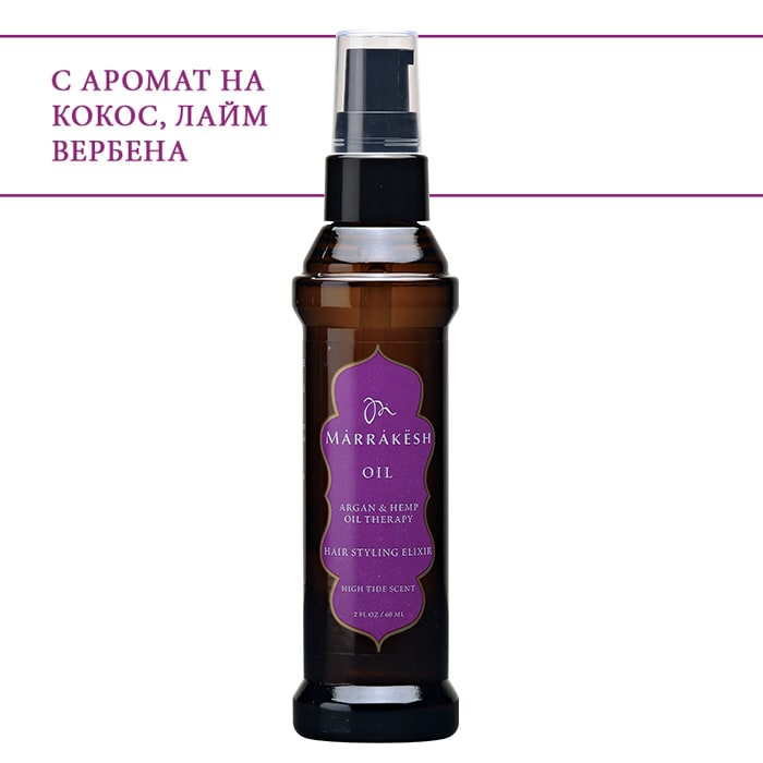 Еликсир с конопено и арганово масло 60 мл Marrakesh Oil Hair Styling Elixir High Tide