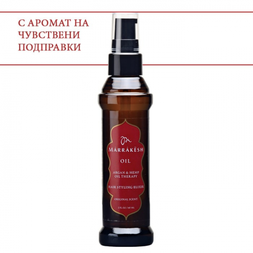 Еликсир с конопено и арганово масло 60 мл Marrakesh Oil Hair Styling Elixir Original