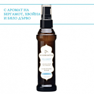Лек еликсир с конопено и арганово масло 60 мл Marrakesh Oil Light Hair Styling Elixir Light Breeze