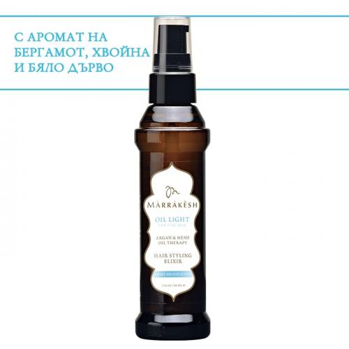 Лек еликсир с конопено и арганово масло 60 мл Marrakesh Oil Light Hair Styling Elixir Light Breeze