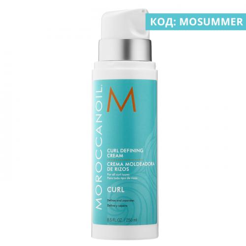 Крем за оформяне на къдрици Moroccanoil Curl Defining cream 250 мл