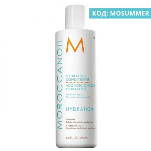 Балсам хидратиращ за всеки тип коса 250 мл Moroccanoil Hydrating conditioner