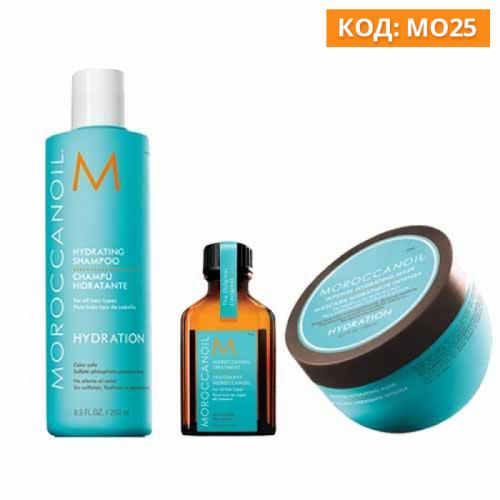 Трио шампоан 250 мл, маска 250 мл и олио 25 мл  за всеки тип коса Moroccanoil Hydrating