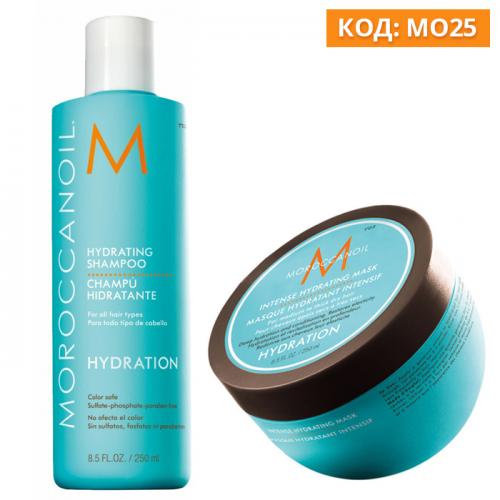Дуо шампоан 250 мл + маска 250 мл за всеки тип коса Moroccanoil Hydrating