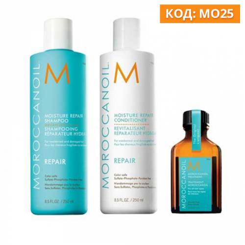 Трио за възстановяване шампоан 250 мл, балсам 250 мл и олио за всеки тип коса 25 мл Moroccanoil Moisture Repair