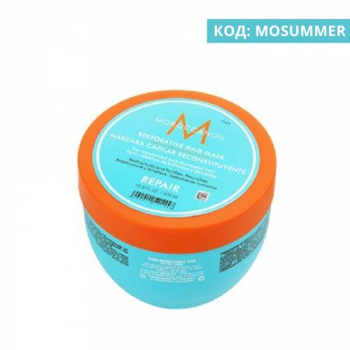 Маска за възстановяване 500 мл Moroccanoil Restorative hair mask