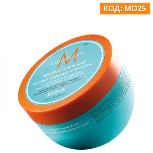 Маска за възстановяване на изтощена коса 250 мл Moroccanoil Restorative hair mask