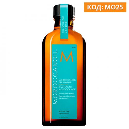 Мароканско арганово масло Moroccanoil treatment за всеки тип коса 100 мл