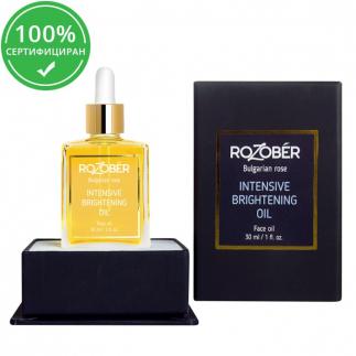 Еликсир за избистряне на тена Rozober Intensive Brightening Oil 30 мл