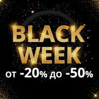 Старт! BLACK WEEK с отстъпки от 20% до 50% на избрани марки в Златна рибка