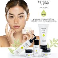 Ново! Представяме ви корейската козметика BEYOND GLOW за съвършена кожа!