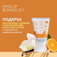 Подарък Еластисайзър Mayan vanilla 40 мл. с покупката на шампоан и балсам PHILIP KINGSLEY!