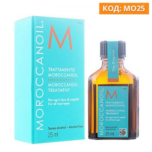 Мароканско арганово масло Moroccanoil treatment за всеки тип коса 25 мл