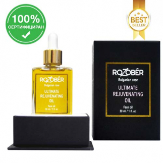 Анти ейдж еликсир против бръчки Rozober Ultimate Rejuvenating Oil 30 мл