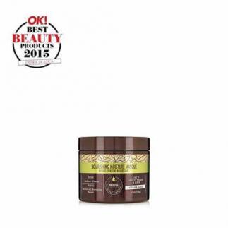 Подхранваща маска за нормална до плътна коса 60 мл Macadamia Professional Nourishing Moisture