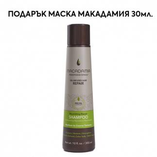 Шампоан за възстановяване на изтощена средна до плътна 300 мл коса Macadamia Nourishing Repair