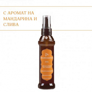 Еликсир с конопено и арганово масло 60 мл Marrakesh Oil Hair Styling Elixir Dreamsicle