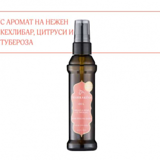 Еликсир с конопено и арганово масло 60 мл Marrakesh Oil Hair Styling Elixir Isle of you