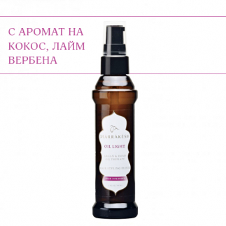 Лек еликсир с конопено и арганово масло Marrakesh Oil Light Hair Styling Elixir High Tide 60 мл