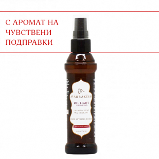 Лек еликсир с конопено и арганово масло Marrakesh Oil Light Hair Styling Elixir Original 60 мл