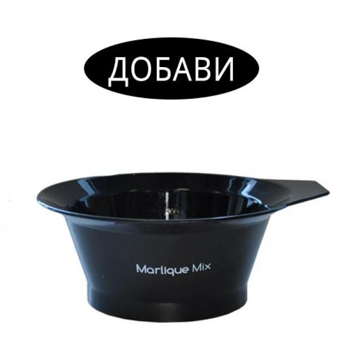 Купа за боядисване Marlique mix 250 мл