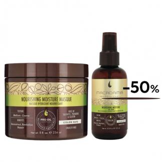 Маска Macadamia Nourishing 236 мл. + олио-спрей Nourishing 125 мл. на половин цена