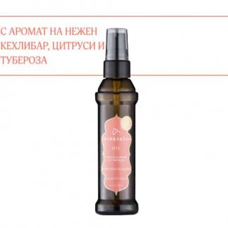 Еликсир с конопено и арганово масло 60 мл Marrakesh Oil Hair Styling Elixir Isle of you