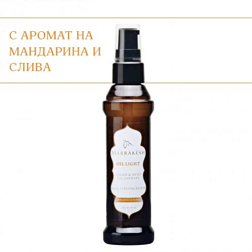 Лек еликсир с конопено и арганово масло 60 мл Marrakesh Oil Light Hair Styling Elixir Dreamsicle