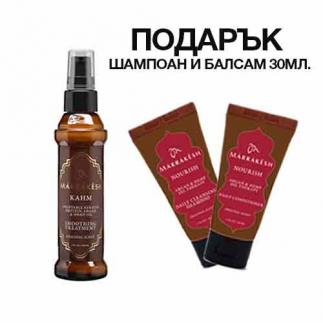 Флуид за трайно изглаждане с конопено и арганово масло 60 мл Marrakesh Kahm Smoothing Treatment