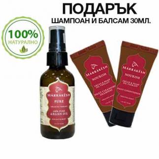 Натурално масло от чист арган за лице, коса и тяло Marrakesh 100% Pure Argan Oil 60 мл