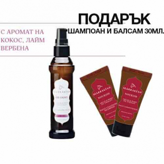 Лек еликсир с конопено и арганово масло 60 мл Marrakesh Oil Light Hair Styling Elixir High Tide