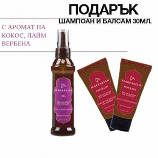 Еликсир с конопено и арганово масло 60 мл Marrakesh Oil Hair Styling Elixir High Tide