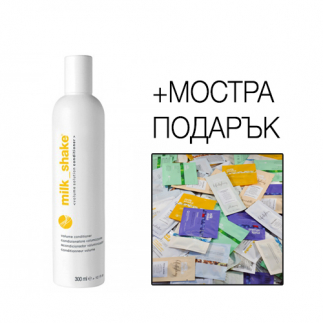 Балсам за обем Milkshake Volume Solution conditioner 300 мл