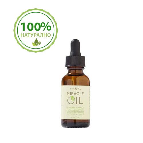 Вълшебно масло за ръце и тяло 100 % натурално Miracle oil 30 мл