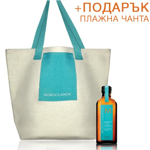 Мароканско арганово масло Moroccanoil treatment за всеки тип коса 100 мл + ПОДАРЪК Плажна чанта