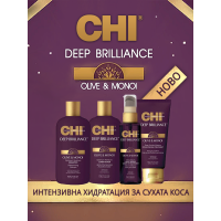 НОВО! Deep Brilliance от CHI - маслини и монои за максимална хидратация