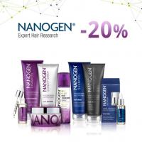 Nanogen  с 20% отстъпка