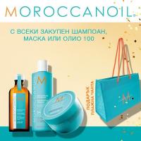 Искаш ли плажна чанта Moroccanoil?