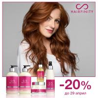 По-здрава, по-красива, по-силна коса с Hairfinity! Сега с 20 % отстъпка
