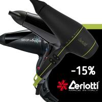 15 % отстъпка на всички италиански сешоари Ceriotti през целия ноември!