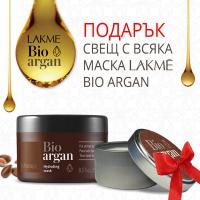 С великолепната маска Bio Argan Oil на LAKME сега получаваш ароматна свещ