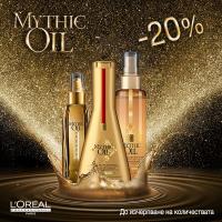 Mythic oil с 20 % отстъпка в Златна рибка