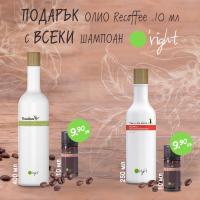 С всеки закупен шампоан Oright подарък олио с кафе