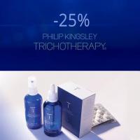 """Чао"" косопад с Trichotherapy на Philip Kingsley -25%"