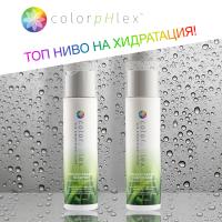 Искате ли косата ви да е добре хидратирана?