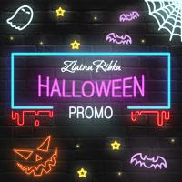 Halloween промоция в Златна рибка на ТОП марки за коса!