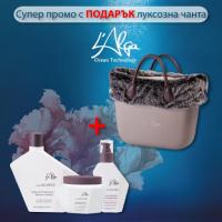 Подарък луксозна чанта Lalga на стойност 176 лв