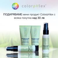 ПОДАРЯВАМЕ  мини продукт ColorpHlex с всяка покупка над 30 лв