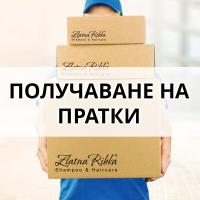 Работно време и получаване на пратки във връзка с националния празник 22 септември